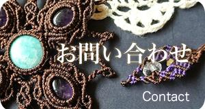 Contact.fw